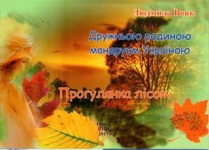Vovk33